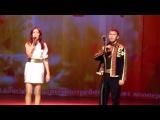 Алексей Шадриков и Диана – Щурално кун
