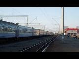 Электровоз ЧС8-023 следует с поездом 81К Киев - Ужгород по ст. Фастов-1