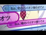 Необходимость делать выбор портит мою школьную романтическую комедию \ NouCome 1 серия (Nyasheek & Oni)